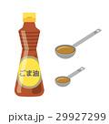 ごま油【食材・シリーズ】 29927299