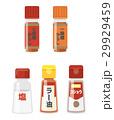 香辛料・スパイスのセット【食材・シリーズ】 29929459