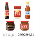 調味料のセット【食材・シリーズ】 29929481