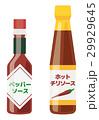 【食材・シリーズ】 29929645