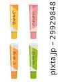 チューブの調味料セット【食材・シリーズ】 29929848