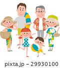 家族 旅行 バカンスのイラスト 29930100