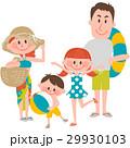 家族 旅行 バカンスのイラスト 29930103