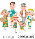 家族 旅行 バカンスのイラスト 29930105