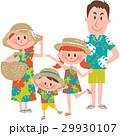 家族 旅行 バカンスのイラスト 29930107