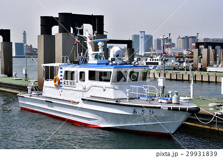 東京税関の監視艇「あさひ」 29931839