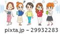 若い女性グループのイラスト(全身) 29932283