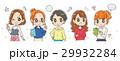 若い女性グループのイラスト 29932284