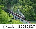 SL 蒸気機関車 C11の写真 29932827
