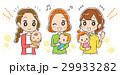 赤ちゃん お母さん グループのイラスト 29933282