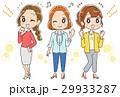働く女性(オフィスカジュアル)のイラスト 29933287