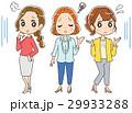 女性 グループ セットのイラスト 29933288