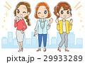 女性 グループ セットのイラスト 29933289