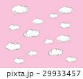 雲の背景 29933457