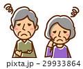 年配夫婦 困る 悩むのイラスト 29933864