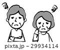 年配夫婦 困る 悩むのイラスト 29934114