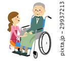 高齢者 お爺さん 車椅子のイラスト 29937213