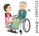 高齢者 お爺さん 車椅子のイラスト 29937214