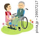 高齢者 車椅子 介護のイラスト 29937217