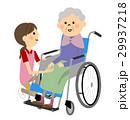 高齢者 お婆さん 車椅子のイラスト 29937218