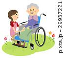 高齢者 車椅子 介護のイラスト 29937221
