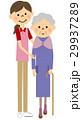 高齢者 介護 介護士のイラスト 29937289