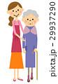 歩く高齢者 介護 29937290