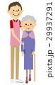 歩く高齢者 介護 29937291