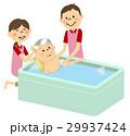 高齢者 介護 入浴のイラスト 29937424