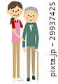 高齢者 介護 介護士のイラスト 29937425
