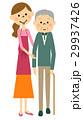 高齢者 介護 介護士のイラスト 29937426