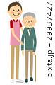 高齢者 介護 介護士のイラスト 29937427