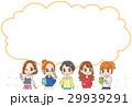 若い女性グループとふきだしのイラスト 29939291