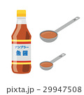 ナンプラー【食材・シリーズ】 29947508