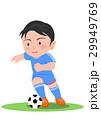 サッカー ドリブル フットボールのイラスト 29949769