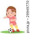サッカー ドリブル フットボールのイラスト 29949770