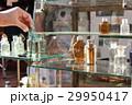 アンティークなガラスの小瓶 29950417