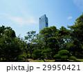 幕張海浜公園から見た高層ビル 29950421