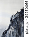 Mountain cliff watercolor painting 29950866