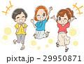 ハッピーな女性グループのイラスト 29950871