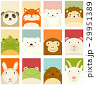 Set of banners with cute animals 29951389