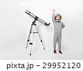 子供 女の子 女児の写真 29952120