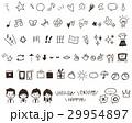 手描き風アイコンセット(若い女性の日常)モノクロ 29954897