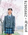 笑顔 女の子 入学の写真 29956678