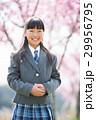笑顔 女の子 入学の写真 29956795
