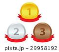 ランキング メダル 順位のイラスト 29958192