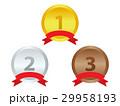 ランキング メダル 順位のイラスト 29958193