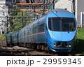 小田急ロマンスカー 29959345