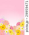 花 背景 ガーベラのイラスト 29959471