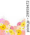 花 背景 ガーベラのイラスト 29959472